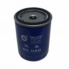 Фильтр топливный СХ7085 (CX0708; CX0708S)