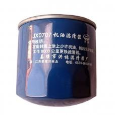 Фильтр масляный JX0707 D-18mm  DongFeng 244/240, Булат 264