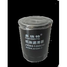 Фильтр масляный JX85100C, D-21mm DongFeng 354/404/504
